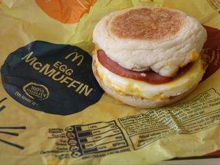 Lovin it? McDonald's announces all-day breakfast