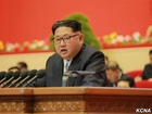 Kim Jong Un hosts political conference