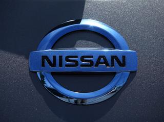 Gov't investigates Nissan Versa air bags
