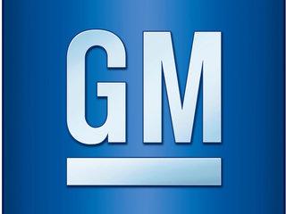Venezuela says it didn't seize GM plant