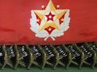 North Korea blasts China in rare commentary